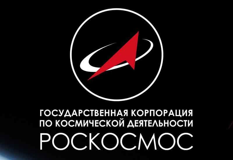 Роскосмос прокомментировал обвинение Евдокимова в мошенничестве