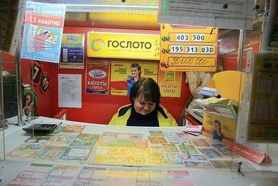 Вид на жительство в России можно будет выиграть в лотерею