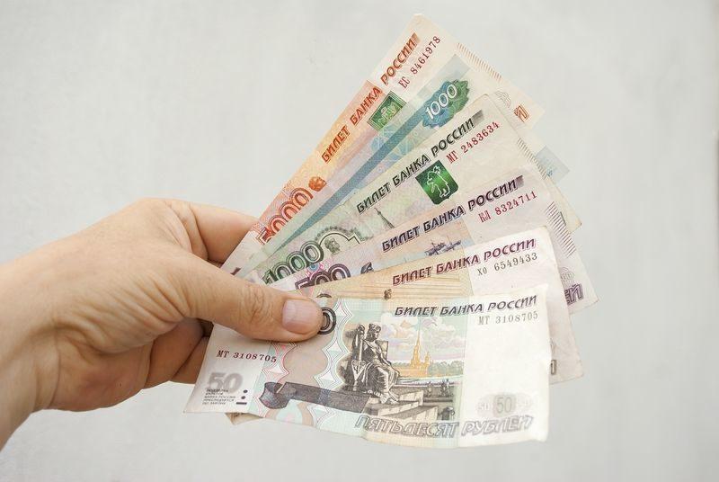 Правительство выделило регионам дотации на сбалансирование бюджетов
