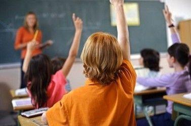 проблемы школьного неравенства