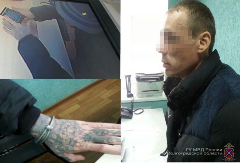 Злоумышленник ворвался в цветочный магазин с перцовым баллончиком и похитил телефон
