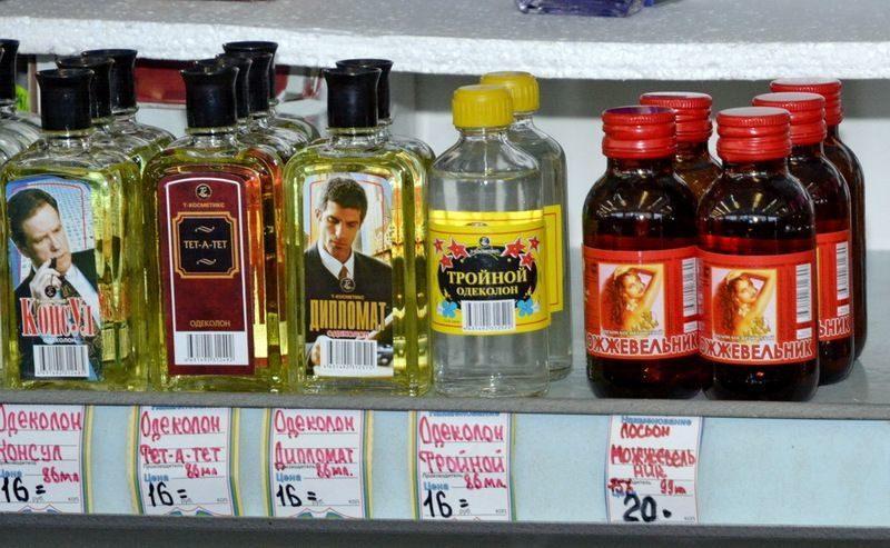 В России приостанавливают продажу непищевого алкоголя