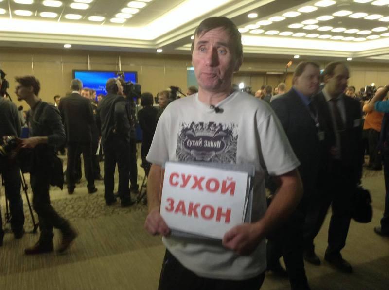 Сегодня состоится большая пресс-конференция с Владимиром Путиным