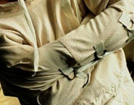 В России может появиться реестр психически больных граждан