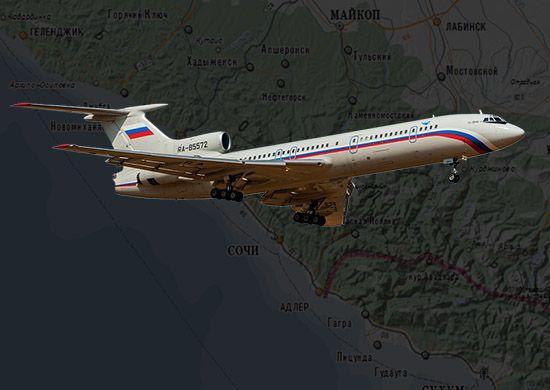 За ночь спасатели обнаружили тело еще одного погибшего в авиакатастрофе Ту-154
