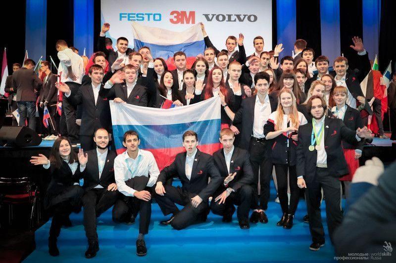 Россия впервые победила на чемпионате EuroSkills 2016