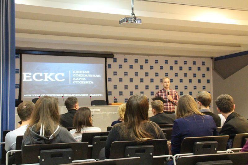 В Волгограде презентовали проект социальной карты студента