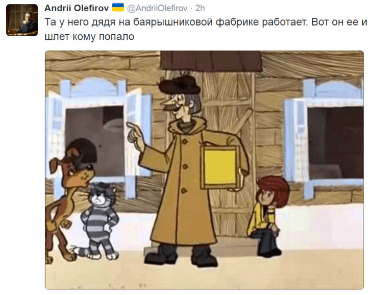 Cкриншот страницы Андрея Олефирова