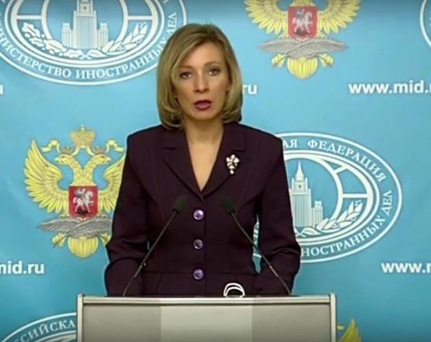 Захарова ответила на заявления в поддержку убийцы посла России в Анкаре