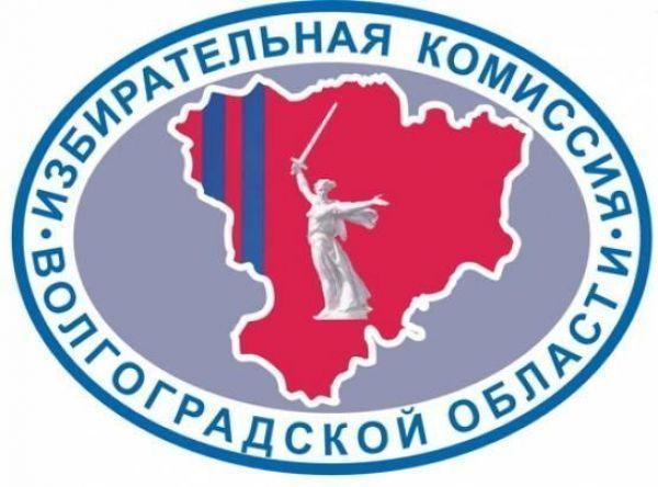Руководить Волгоградским избиркомом будет Виктор Черячукин