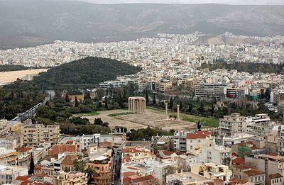 В столице Греции прогремел мощный взрыв: есть жертвы