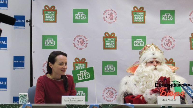 Главный Дед Мороз России: в меня не надо верить, со мной надо дружить