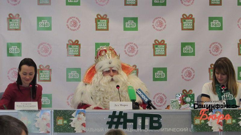 Главный Дед Мороз: в меня не надо верить, со мной надо дружить