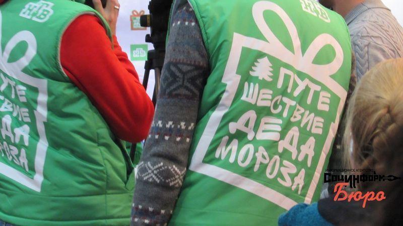 Главный Дед Мороз России: в меня не надо верить