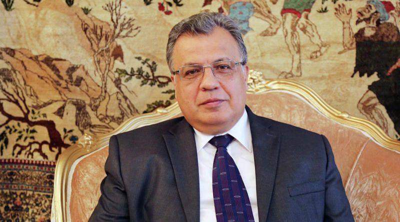 В Анкаре в результате покушения скончался российский посол Андрей Карлов