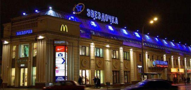 В Москве эвакуировали крупный торговый центр