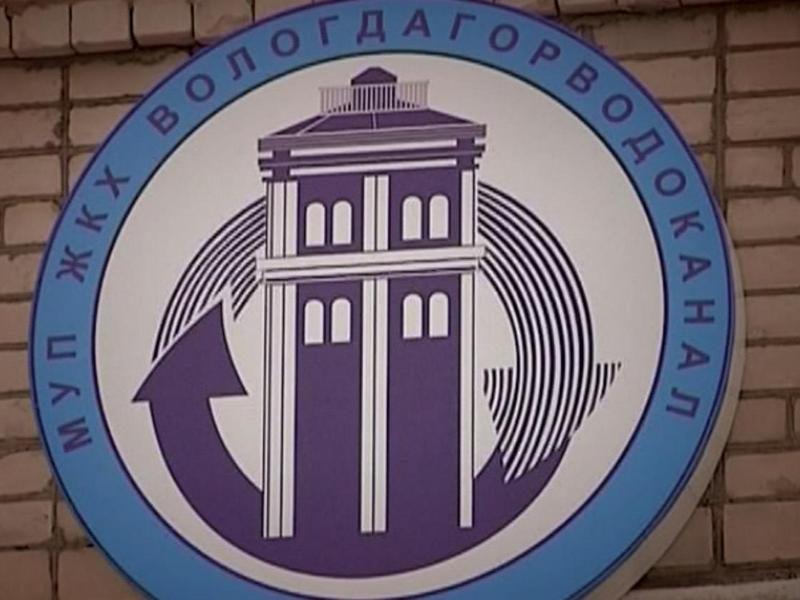 Горводоканал Волгограда берет кредит на 300 миллионов рублей