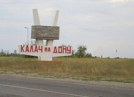 Члены преступной группы, убившие калачевского депутата, получили наказание