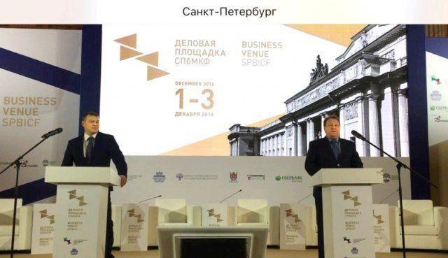 Музеи-заповедники Волгограда и Санкт-Петербурга договорились о сотрудничестве