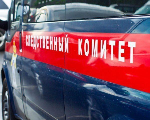 Следователя СК РФ по особо важным делам задержали за взятку в 50 тысяч долларов