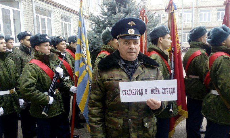 Волгоградцев приглашают принять участие в патриотической акции