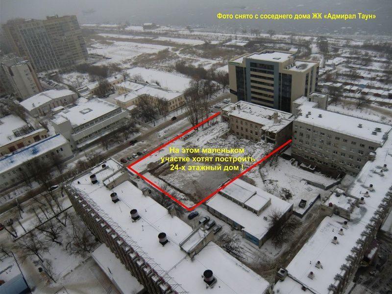 В Волгограде пытались незаконно построить многоэтажку на Баррикадной