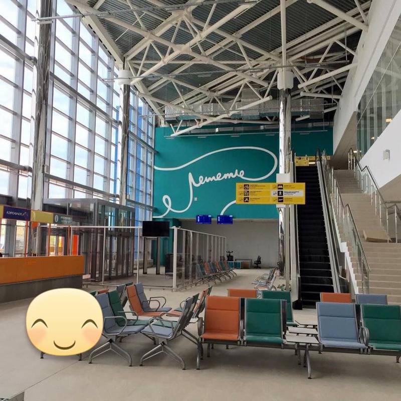 Аэропорт Волгограда надпись