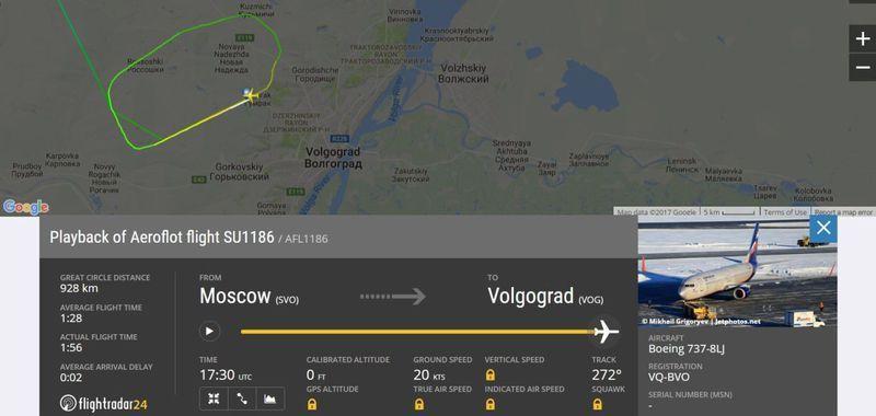 Самолет «Аэрофлота» совершил жесткую посадку в Волгограде