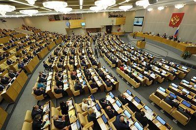 Депутаты хотят молодых членов партии