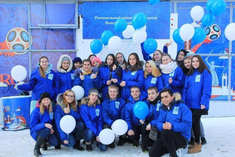 В Волгограде волонтеры отметят 500 дней до ЧМ 2018