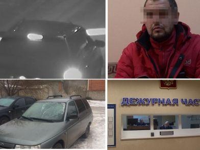 Волгоградец придумал автоугон в попытке скрыть ДТП