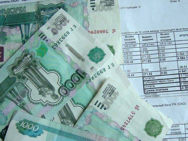 Волгоградцы просят президента России остановить рост цен на услуги ЖКХ