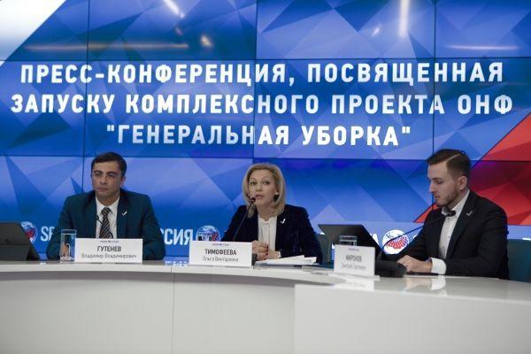 Общероссийский народный фронт начинает «Генеральную уборку»
