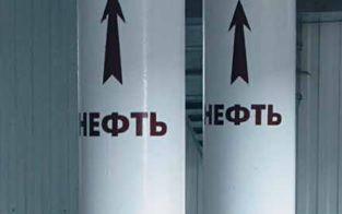 Под Волгоградом задержали участника банды нефтеворов