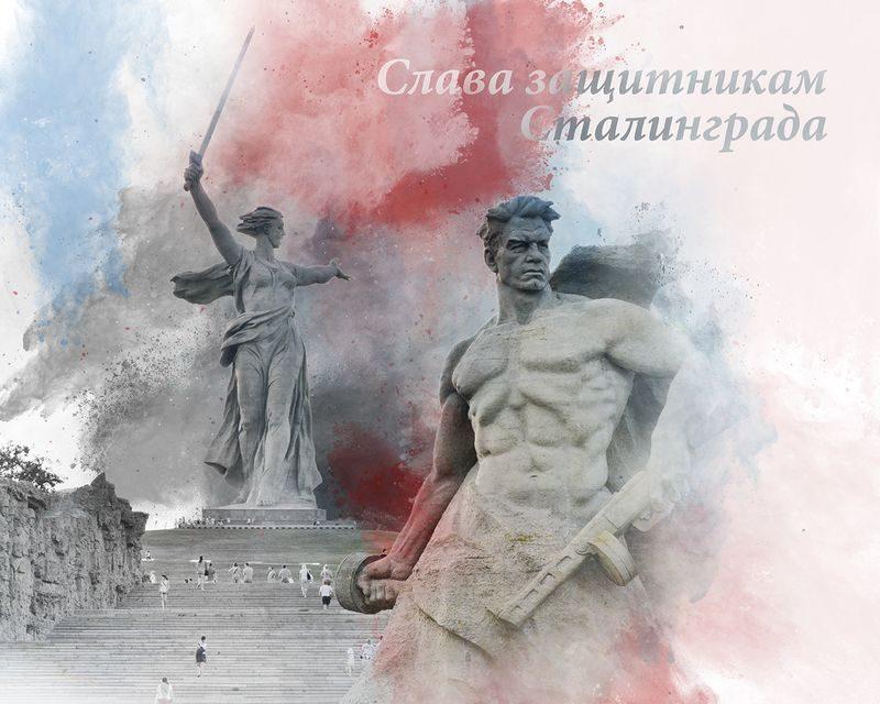 2 февраля состоится праздничный концерт «Сталинградский редут»