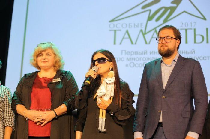 В Москве состоялся первый конкурс «Особых талантов» особенных людей