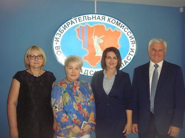 Депутаты Госдумы от Волгоградского региона заняли последние места рейтинга