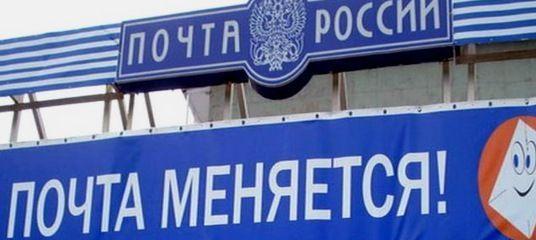 «Берите! В магазине дороже!»: В Волгограде пенсионерам на почте «впаривали» ненужные им товары