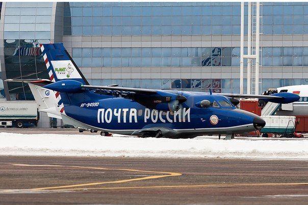 Генпрокуратура проверяет покупку двух грузовых самолётов Почтой России