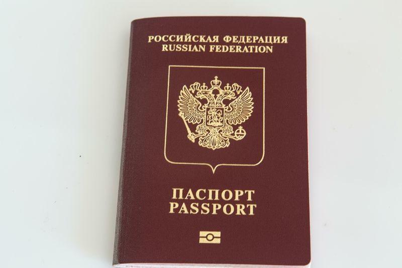 Паспорт и права выдают по новым правилам