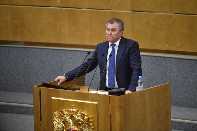 В Волгоград прилетел Вячеслав Володин