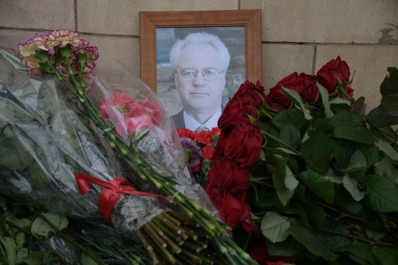С Виталием Чуркиным простятся в Москве 24 февраля