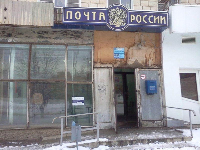 «Почта России» прокомментировала многомиллионные премии топ-менеджерам
