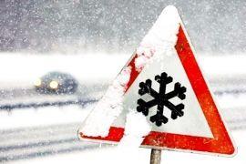 МЧС по Волгоградской области предупреждает об ухудшении погоды