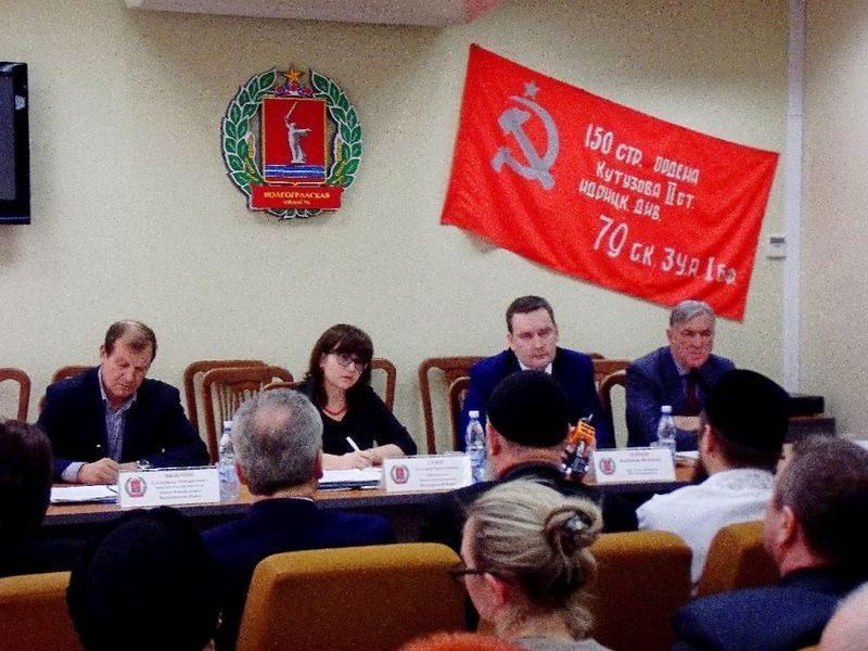 В Общественной палате попытались обсудить культурные проблемы региона