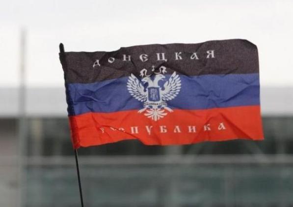 В России признали паспорта ЛНР и ДНР