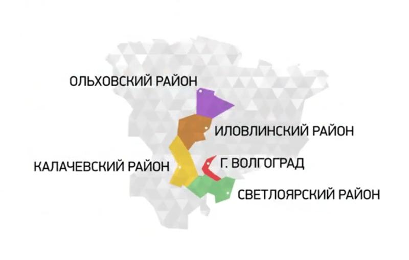 Волгоградские достопримечательности покажут на конкурсе «Диво России»