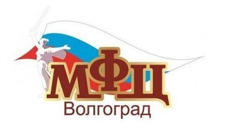 Малофункциональные центры миллионного Волгограда