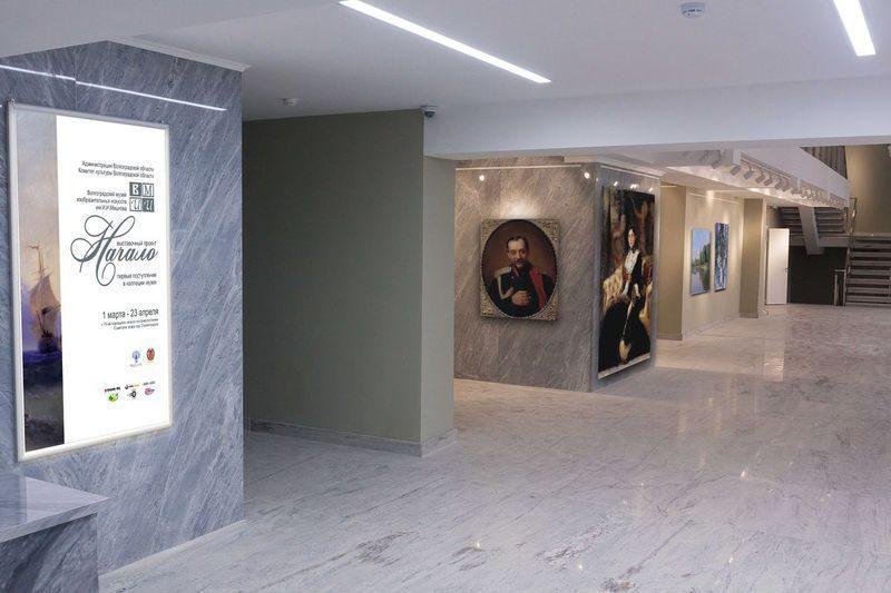 В музее им. Машкова откроется обновленный выставочный зал