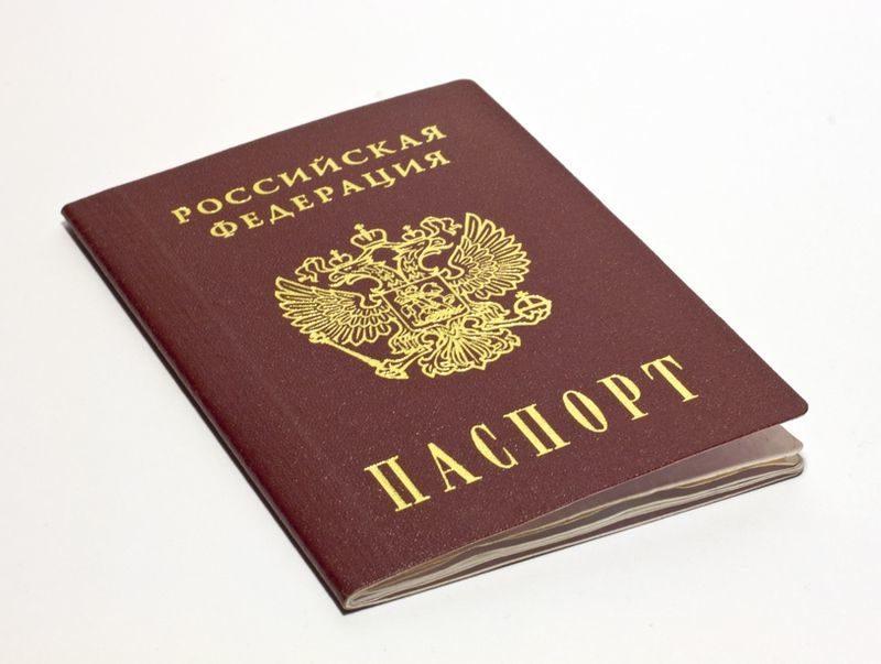 Россияне против упрощения процедуры получения гражданства для мигрантов